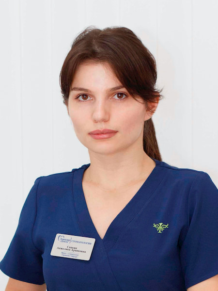 Саакян Анжелика Араиковна