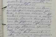 Отзыв о клинике Эликсир Дента - Титова Т.